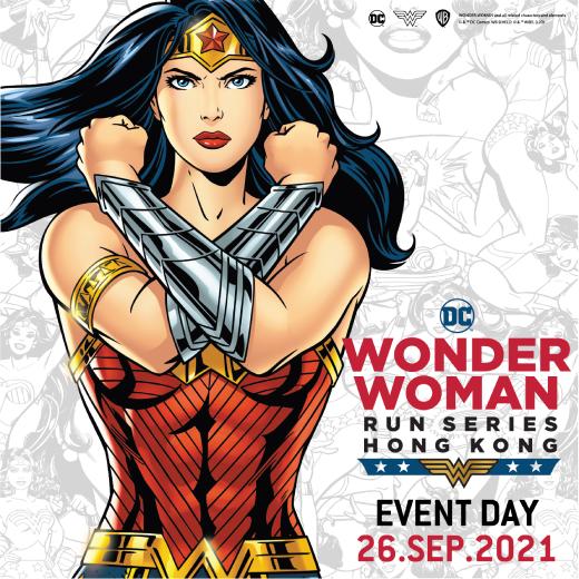 Wonder Woman Run Hong Kong將於2021年9月26日舉行。設有 3公里個人/家庭親子組、5公里 及 10公里個人組別賽事。