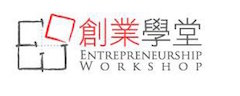 Entrepreneurship Workshop Ministry Ltd.