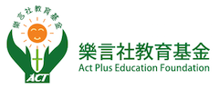 Act Plus Education Foundation Limited