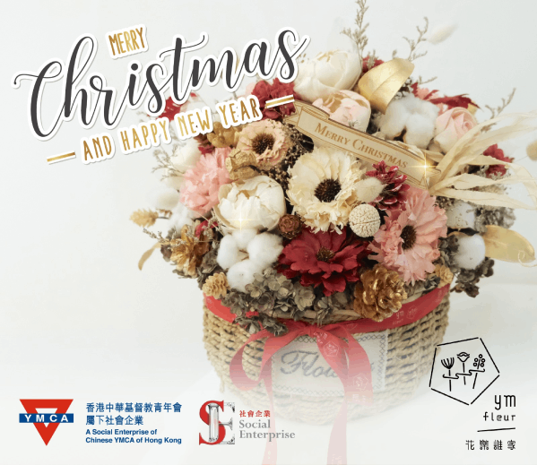Christmas Dried Flower Products and Workshops