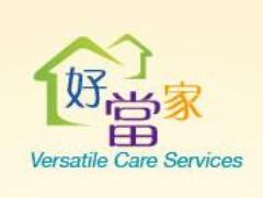 Versatile Care Services (Tai Po & North District)