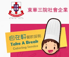 Take A Break Catering Service