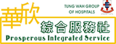 TWGHs Prosperous Integrated Service