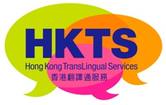 Hong Kong TransLingual Services