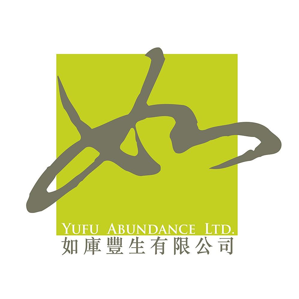 Yu Fu Abundance Ltd