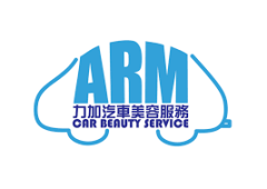 Arm Car Beauty Service