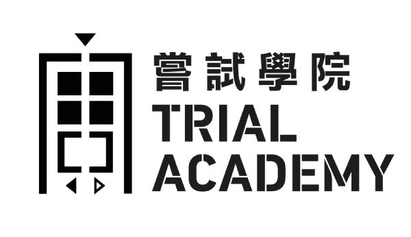 Trial Academy