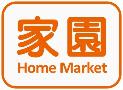 Home Market (Tin Shui Wai Shop)