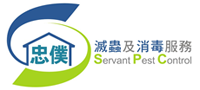 Servant Pest Control