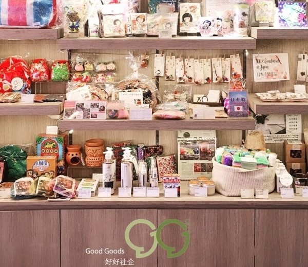 Enjoy 5% off for shopping in Good Goods social enterprise