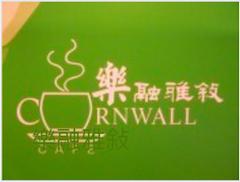 Cornwall Café