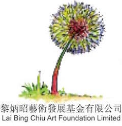 Lai Bing Chiu Art Centre