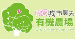 City Farmer Organic Farm