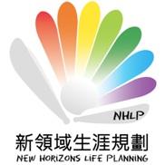 New Horizons Life Planning