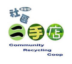 Union Mart and Community Recycling Co-opt
