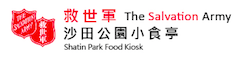 The Salvation Army Shatin Park Food Kiosk