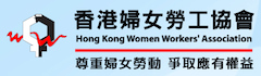 Women Co-op - Kisok (CUHK)