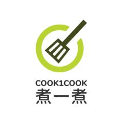 Cook1Cook