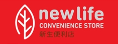 New Life Convenience Store (Rehabilitation Building, Kowloon Hospital)