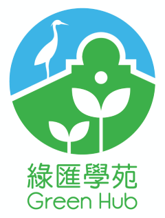 KFBG Green Hub