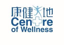 Centre of Wellness
