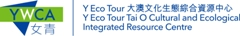 Tai O Cultural and Ecological Integrated Resource Center