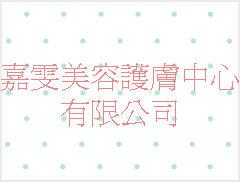 Ka Man Beauty Social Enterprise Ltd.