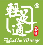 RELAXONE MASSAGE (Kwun Tong Branch)