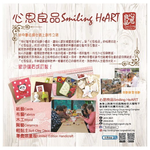 Handmade gifts with hearts and enthusiasm. Give the best to your beloved