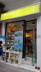 香港青年協會有機空間