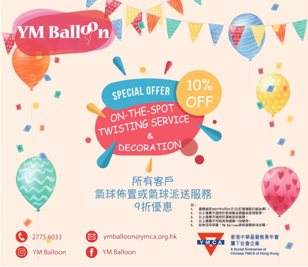 10% off for Balloon-Arts Decorations or On-the-spot Twisting Service