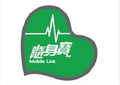 Mobile Link Service