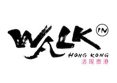 Walk In Hong Kong