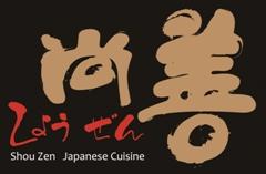 Shou Zen Japanese Cuisine