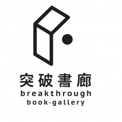 Breakthrough Gallery (Jordan Shop)