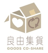 Goods Co-Share – A Poverty Alleviation Programme by Cost of Living Reduction