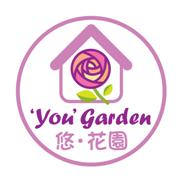YOU Garden (Tuen Mun)