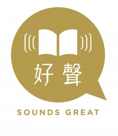 Sounds Great Multimedia Limited
