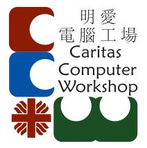 Caritas Computer Workshop