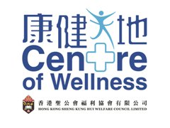 Center of Wellness (East Kowloon)