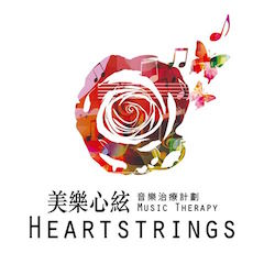Heartstrings Music Therapy Service