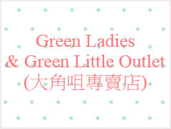 Green Ladies & Green Little Outlet (大角咀專賣店)