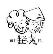 Viet Street (Central)