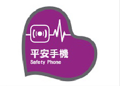 Safety Phone Service