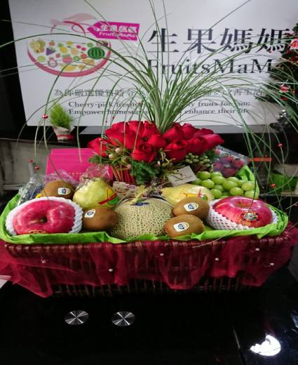 $50 VIP discount for purchase of fruits hamper (regular price)