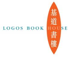 Logos Book House (Mongkok)