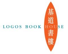 Logos Book House (Causeway Bay)