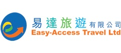 Easy Access Travel Ltd.