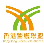 Hong Kong Health Care Alliance