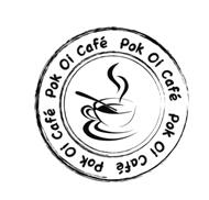博愛Café